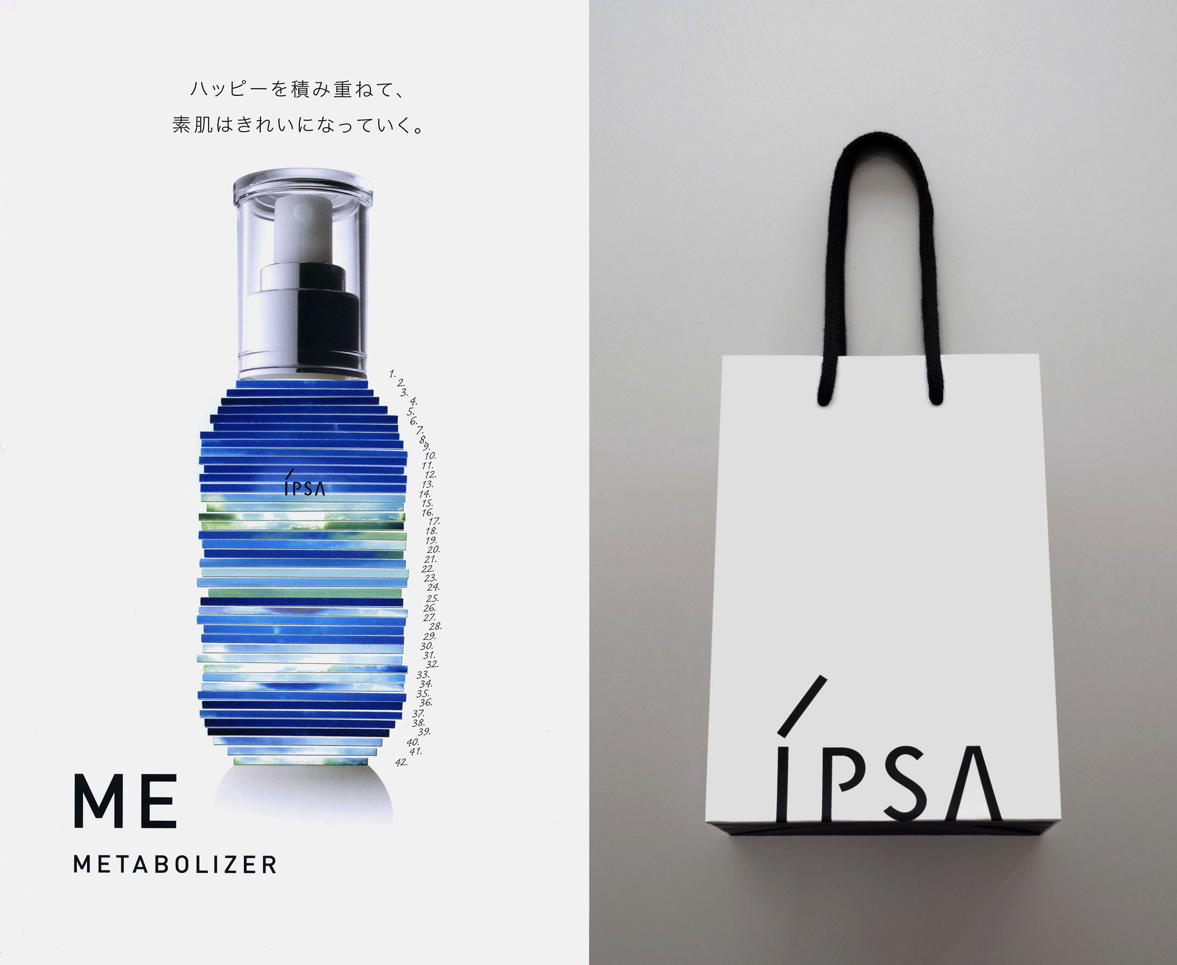 ipsa-book_2_bag