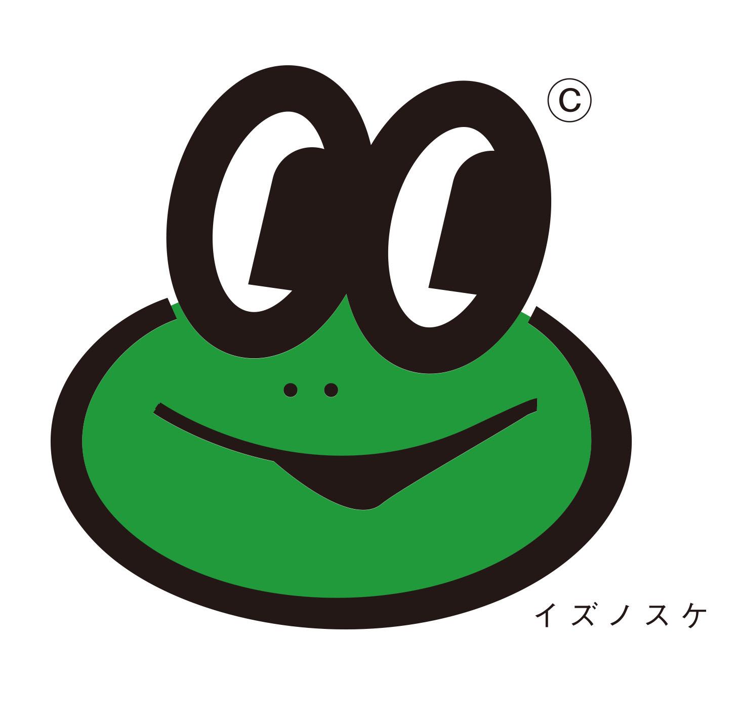 izunosuke_logo