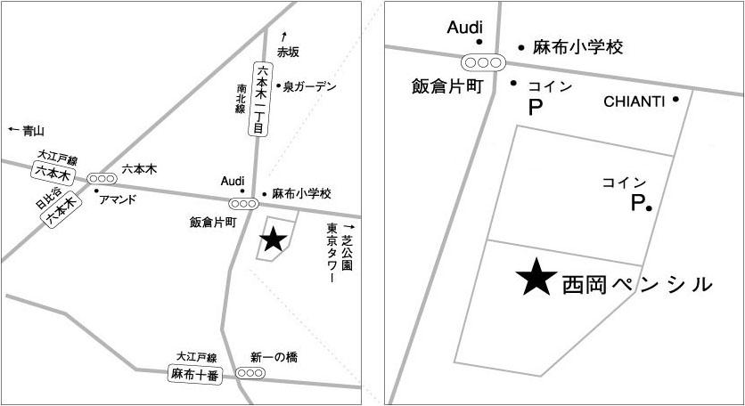 nishiokapencilmap2016